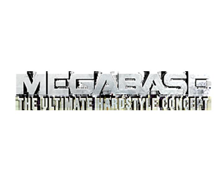 Megabase door Story
